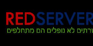 REDSERVER סל פתרונות גיבוי ענן , רפליקציה ו-DR